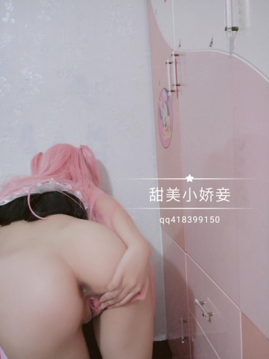 コスプレ - 甜美小娇妾沈娇娇 (克鲁鲁) - Cosplay Krul Tepes