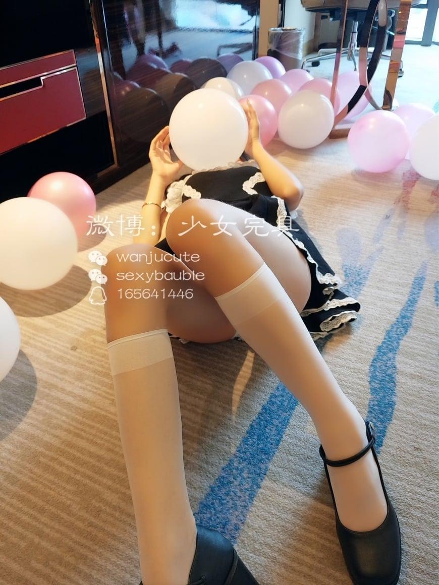 完具少女w - Sexy asian girl maid cosplay