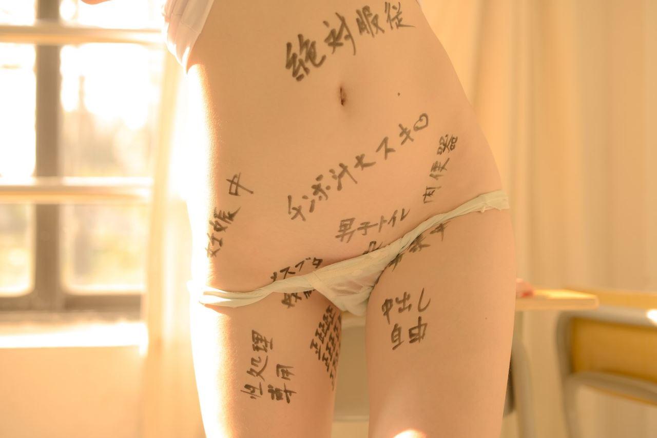新蔻島シンコウジマ vol.04 1 - (30P)